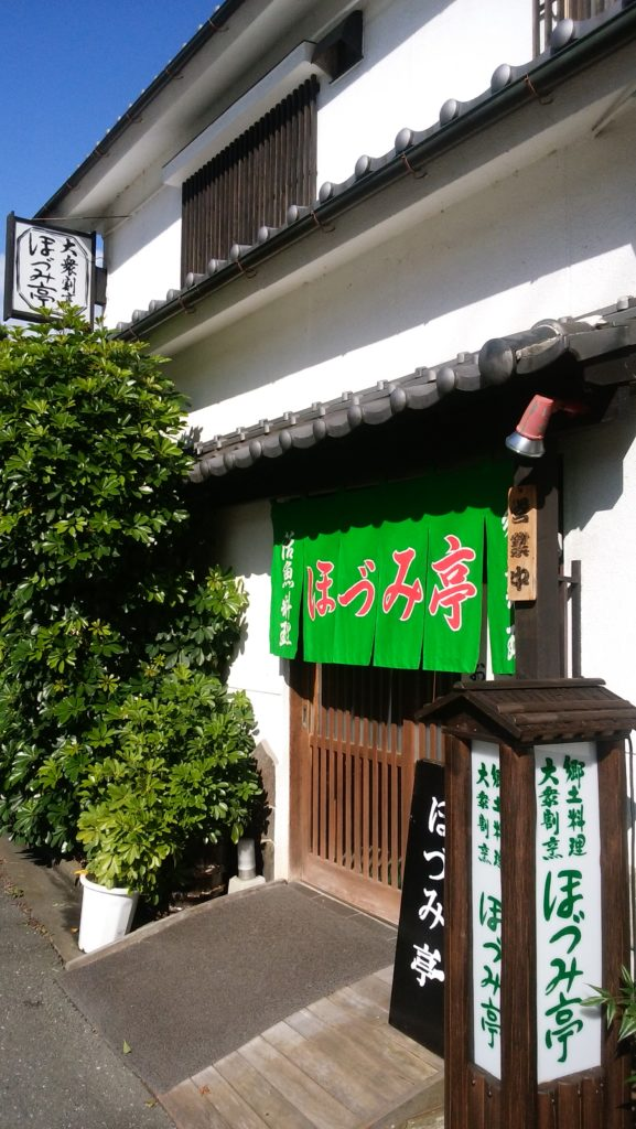 四国一周旅2日目:ほづみ亭(愛媛県)