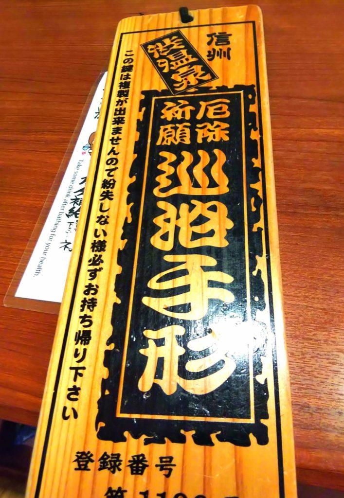 穴場旅館「金喜ホテル」の基本情報