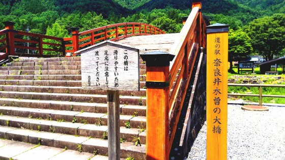 【長野県1周・車中泊ドライブ旅】2泊3日でまわった13ヶ所のおすすめ観光スポット