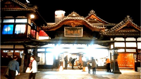 【道後温泉の本館と街並み】四国旅行ならとりあえず神の湯と周辺散策:まとめ