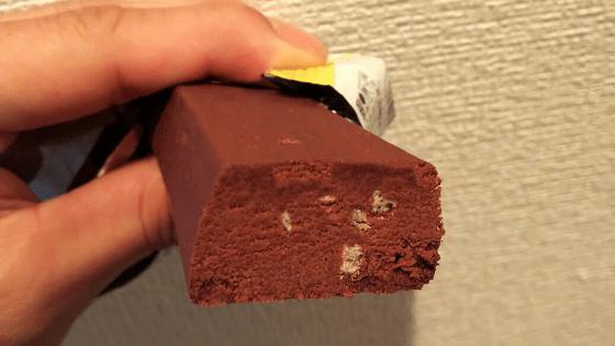 【一本満足バープロテイン・ランベイクドチョコ】食物繊維が豊富で美味しい