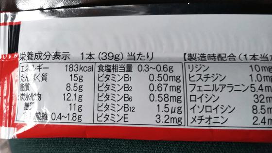 1本満足バー プロテイン チョコ:ビタミン