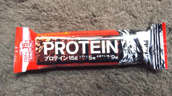 【1本満足バー プロテイン チョコ】高たんぱくで低糖質: まとめ