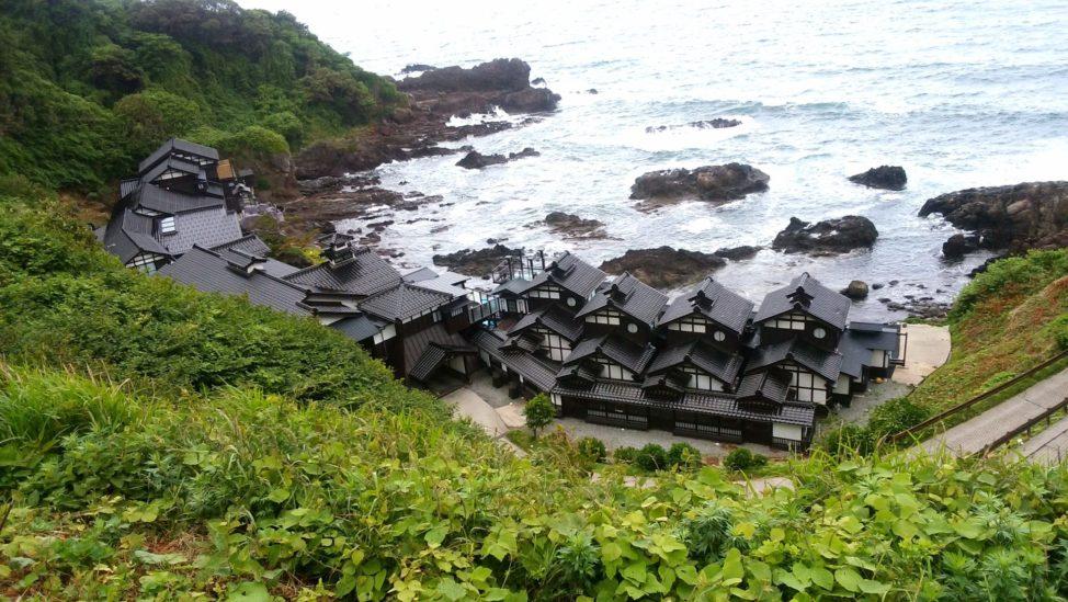 聖域の岬:ランプの宿