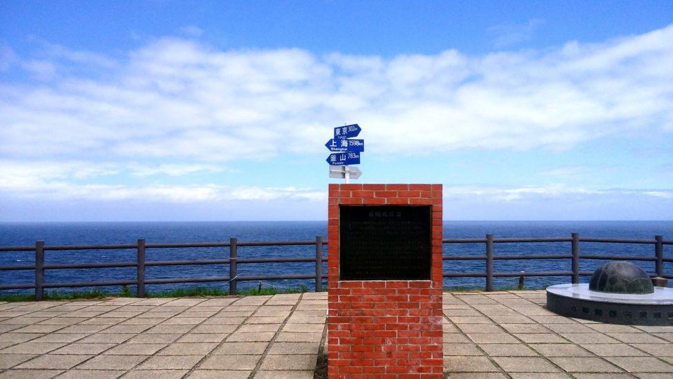 能登半島最先端の禄剛崎灯台に行ってみた