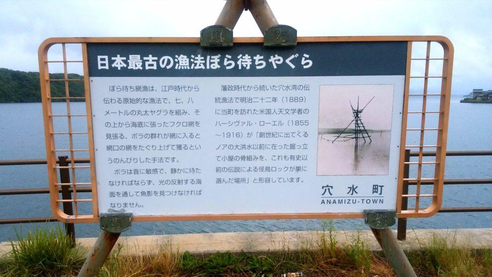 ボラ待ちやぐら【能登半島一周・車中泊ドライブ旅】2泊3日でまわった21のおすすめ観光スポット