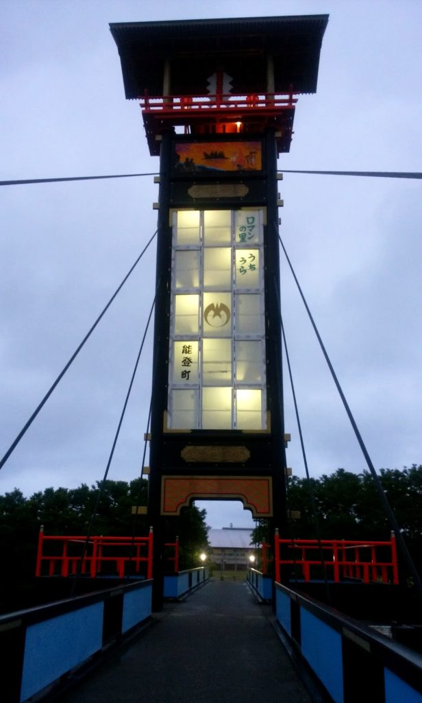 ふる里きりこ橋【能登半島一周・車中泊ドライブ旅】2泊3日でまわった21のおすすめ観光スポット