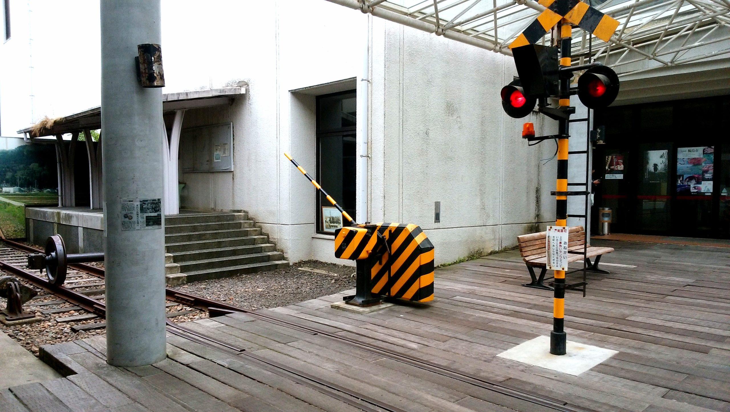 道の駅:輪島
