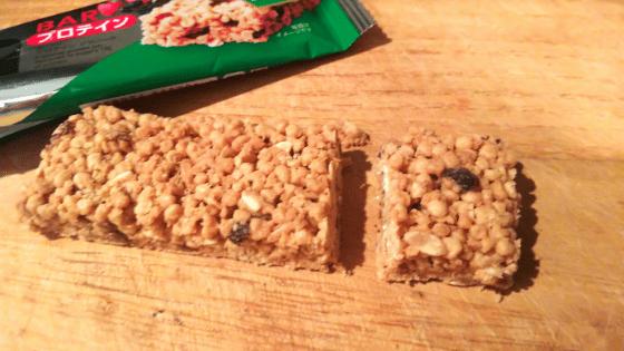 【森永inバープロテイングラノーラ】低カロリーで低脂質なのに美味しい甘さ