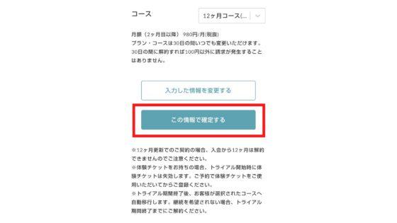 【オンラインヨガのSOELU(ソエル)を体験】ジムトレーナーが徹底解説