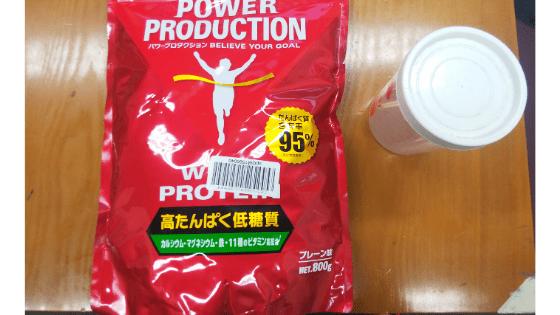 グリコホエイプロテイン「プレーン味」:総合評価