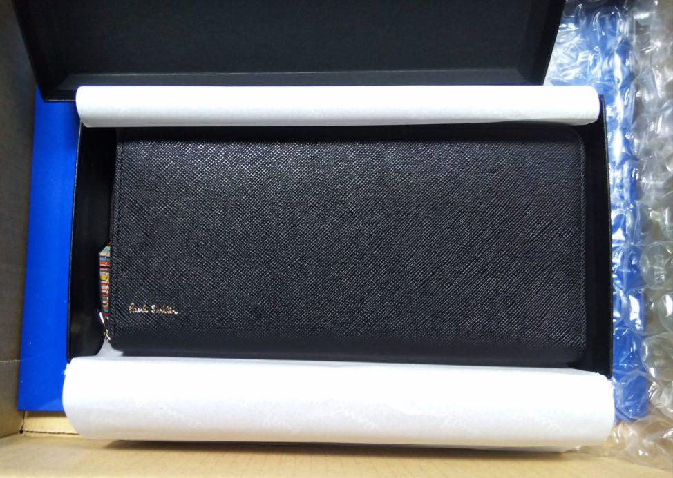 ポールスミスの長財布「ジップストローグレイン2」