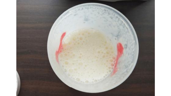 【正直レビュー】ファインラボのホエイプロテイン:ピュアアイソレート(プレーン味)
