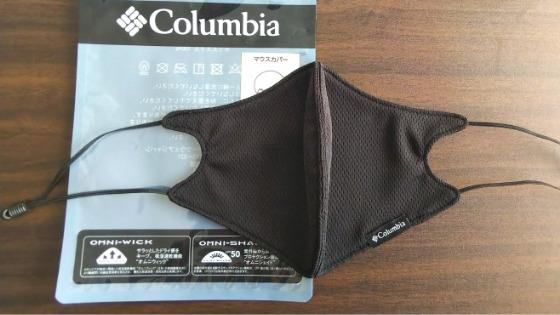 【正直レビュー】コロンビアのマスク「スコットコーブフェイスカバー」を使った感想:まとめ